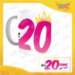 """Tazza Personalizzata """"Miss Corona Ventenne"""" Mug per Compleanni Regalo Tazze Originali per Feste di Compleanno Gadget Eventi"""